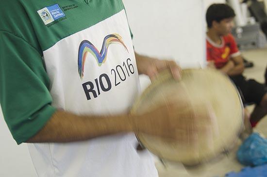 Acabou! Projeto Rio 2016 do Suderj chega ao fim. (Foto: Luciana Whitaker   Folha de S. Paulo).
